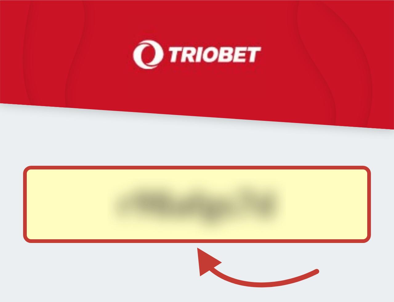 Triobet Бонус Код