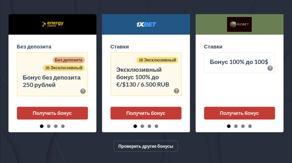 Бесплатные Игровые Слоты Скачать на Андроид Бесплатно