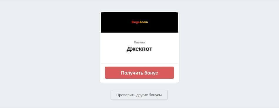 Легальные Онлайн Казино в России