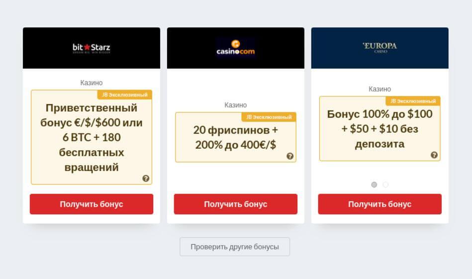Легальные онлайн казино в Украине