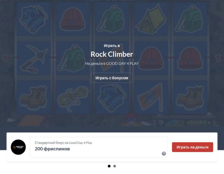 Игровой автомат Скалолаз Играть Онлайн Бесплатно Без Регистрации