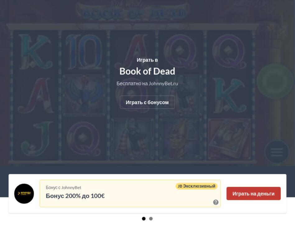 Бесплатные Игры Онлайн - Играть Бесплатно Без Регистрации
