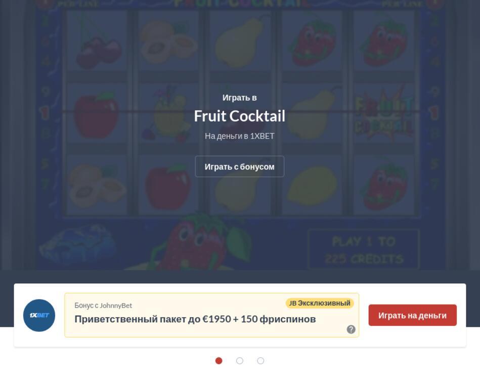 Играть в игровые автоматы Клубнички бесплатно