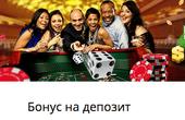 РедСтар казино обзор