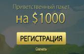 EuropaPlay Casino Бонус-код