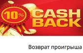 Red Star Casino отзывы