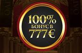 Rivo Casino Код Бонуса