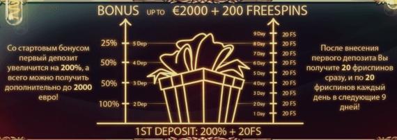 Джойказино бонусы смотреть кино онлайн ограбление казино